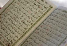Jesus Beats Islamic Ethics And Morality